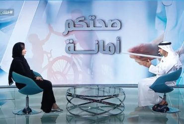 Dubai TV – Animal Relationship with Corona Virus
