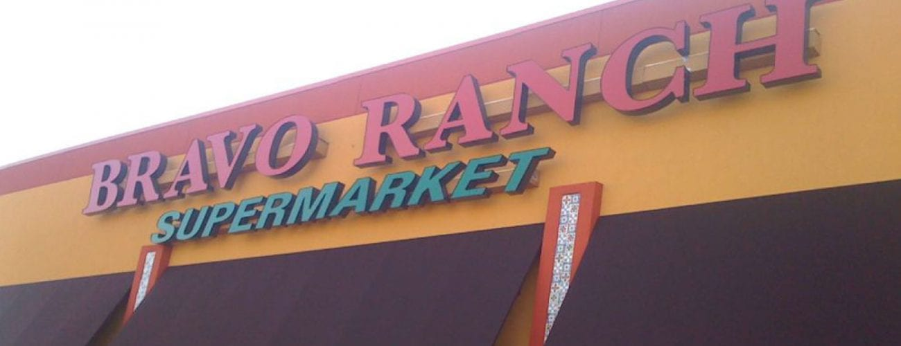 Bravo Ranch Supermarket