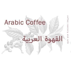 Arabic-Coffee-1kg-meraki